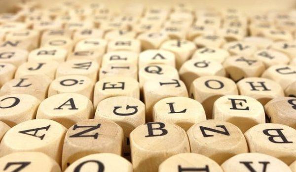 Letras corpóreas de la «A a la Z»